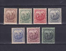 BARBADOS 1921/24, SG# 217-226, CV £60, Part Set, Art, Horses, MH - Barbados (...-1966)