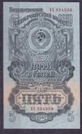 Russia - 1947/57 - 5 Rubles...P221.. XF - Russia
