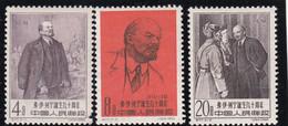 China 1960  Lenin MNH  MI: 527-9 - Ungebraucht