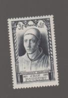 """FRANCE / 1946 / Y&T N° 766 ** : """"Célébrités 15ème Siècle"""" (Jean Fouquet) X 1 - Unused Stamps"""