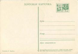 Ceylan 1952 George Fiscal Mail Série Complète * * - Ceylon (...-1947)