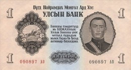 Mongolia 1 Tugrik 1955 Pick 28 UNC - Mongolei