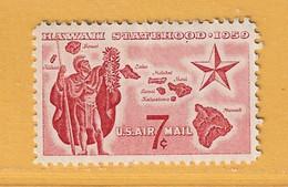 Timbre Etats-Unis Poste Aérienne N° PA 55 - 2a. 1941-1960 Usati