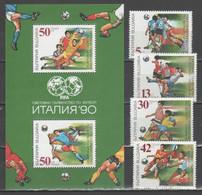 Bulgaria - Italia '90 - 4 V. + Bf                     (g8005) - 1990 – Italia