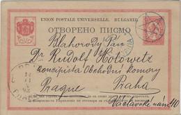 CACHET DAGUIN - BULGARIE - Entier-Postal De Sofia 9 Novembre 1893 Pour Prague - Pentagramme - Covers & Documents