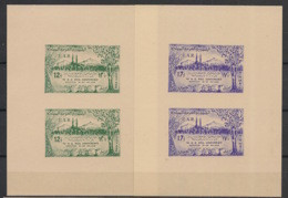 Syrie - 1958 - Block N° V33 à V34 - 2 Luxus Sheetlets - Economical Conference - Neuf Luxe ** / MNH / Postfrisch - Syria