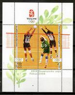 Bulgaria 2008 / Olympic Games Beijing Volleyball MNH Juegos Olímpicos Pekin Olympische Spiele / Cu16036  31-38 - Verano 2008: Pékin