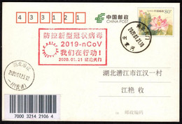 World's 1st Covid-19 Postmark,Important & Rare: CHINA TianMen 21/01/2020 (See Description) In Red Color - Disease