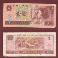 CINA China 1 Yi Yuan 1996 Note Zhongguo Renmin Yinhang - China