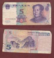 CINA China 5 Yuan 1999 Note Zhongguo Renmin Yinhang - China