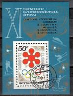 USSR Bloc 74 (0)  - Olympic Winter Games Sapporo 1972 : Palmares USSR - Blokken & Velletjes