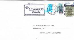 TEMAS  GALICIA Y SHAKESPEARE  - MATASELLO RODILLO QUIROGA LUGO - FEIRA DO VIÑO 2011- FRANQUEO SELLO SHAKESPEARE- Escaso - FDC