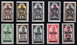 CF-CI-19 – FRENCH COLONIES – IVORY COAST – 1933 – UPPER VOLTA ST. OVERPR. – Y&T # 88→102 MH-CV 28 € - Unused Stamps