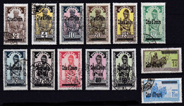CF-CI-06 – FRENCH COLONIES – IVORY COAST – 1933 – UPPER VOLTA ST. OVERPR. – SG # 98→113 USED 58 € - Used Stamps