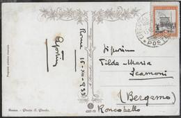 """STORIA POSTALE VATICANO - CARTOLINA ILLUSTRATA ANNULLO """"CITTA' DEL VATICANO*15.12.33*POSTE"""" PER RONCOBELLO (BG) - Lettres & Documents"""