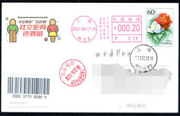 """China COVID-19 Postage Meter:Keep In Mind Protection """"Five Perseverance""""--Still Need To Keep Social Distancing - Disease"""
