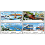 China 2021-24 Sustainable Development Of Transport In China Stamps 4v - Trains