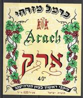 Israel, Carmel, Arack. - Other