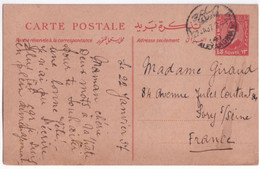 1937 - EGYPTE - CARTE ENTIER POSTAL De ALEXANDRIE => IVRY SUR SEINE - Covers & Documents