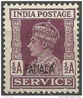 Patalia - 1943 KGVI Official 1/2a MH *  Sc O64 - 1902-11 King Edward VII