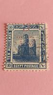 EGYPTE - EGYPT - Timbre 1921 : Colosses De Memnon, Temple D'Amenhotep III - 1915-1921 British Protectorate