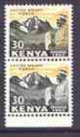 Kenya 1963 Jomo Kenyatta & Mount Kenya 30c Vertical Pair, Lower Stamp With Yellow 75% Missing, U/M, SG 5var - Kenya (1963-...)