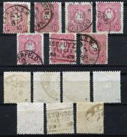 D. Reich 7 Briefmarken Der Michel-Nr. 41a Gestempelt - Geprüft - Oblitérés