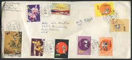 TAIWAN - N°256 & 257 + 329 + 351 A 355 + PA 9 / LETTRE AVION DU 7/11/1960 POUR USA - TB - Covers & Documents