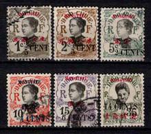 Mong - Tzeu  - Colonie Française - 1919 - TB Indochine Surch  - N° 51/52/54/55/56/60  - Oblitéré - Used - Usados