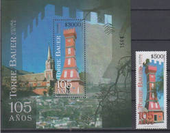 Chile 2010, 105th Anniversary Of Torre Bauer, MNH S/S And Single Stamp - Chile