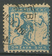 SHS - Slovenia / Chainbreakers 1919 ☀ 15 V - Perf 11:11 - Grey H Paper ☀ Used - Usati