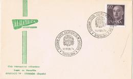 42057. Carta BARCELONA 1976, Centenario Centro Escuyrsionista Catalunya - FDC