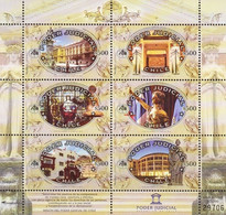 Chile 2015, Judical System, MNH S/S - Chile