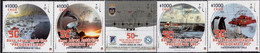 Chile 2019, 50th Anniversary Of Chilean Antarctic Base 'President Frei', MNH Stamps Strip - Chile