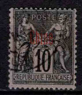 Chine  - Colonie Française - 1894  - Type Sage - N° 5 - Oblitéré - Used - Used Stamps