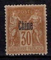 Chine  - Colonie Française - 1894  - Type Sage - N° 9 - Neuf * - MLH - Unused Stamps