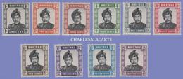 BRUNEI  1952-1958  SULTAN DEFINITIVES  LOW VALUES  1c.-25c.  S.G. 100-109 FINE L.M.M. - Brunei (...-1984)