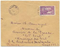 1929 GUADELOUPE LETTRE POUR LA FRANCE AVEC OBLITERATION RARE DE VIEUX-PORT 1 AOUT 29 - Briefe U. Dokumente