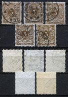 D. Reich 5 Briefmarken Der Michel-Nr. 45a Gestempelt - Geprüft - Oblitérés