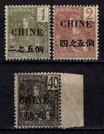 Chine  - Colonie Française - 1904  - Type Grasset  Surch  - N° 63/64/71  - Neufs * - MLH - Unused Stamps