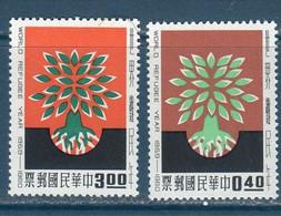 Formosa 1960 -- Anno Mondiale Del Rifugiato -- Yert 318/19 **MNH - Unused Stamps