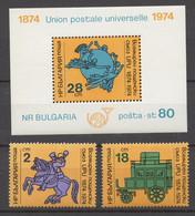 Bulgaria 1974 Mi# 2362-63+ Bl.52** UPU CENTENARY - Ungebraucht
