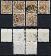 D. Reich 6 Briefmarken Der Michel-Nr. 45c Gestempelt - Geprüft - Oblitérés