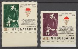 Bulgaria 1971 Mi# 2072-73** INTERNATIONAL FEDERATION OF RESISTANCE FIGHTERS (FIR), 20th ANNIV. - Ungebraucht