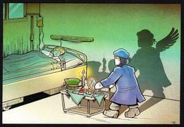 IRAN COVID-19 Anti-epidemic Postcard.Hard To Get Iran Item. - Disease