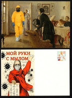 RUSSIA Postcard. Famous Painting Cosplay COVID Thematic - Disease