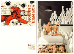 RUSSIA COVID Thematic Postcard. Hoarding Toilet Paper - Disease