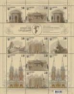 "Ukraine 2013 ""Heritage. Architecture.Kiev.House With Chimeras."" MS Quality:100% - Ukraine"