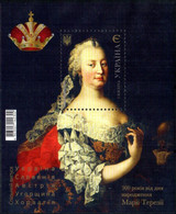 "Ukraine 2017 ""300th Anniv Of Birth Of Empress Maria Teresia"" Joint Issue With Austria,Hungary,Slovenia.Croatia. SS - Ukraine"