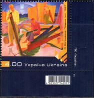 """Ukraine 2017 """"Treasures Of The Museums. """"Repair Saws"""" By O. Bogomazov. 1927. 1v Quality:100% - Ukraine"""